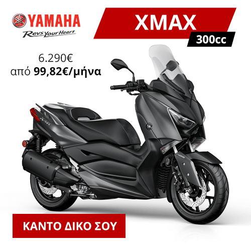 XMAX Mobile