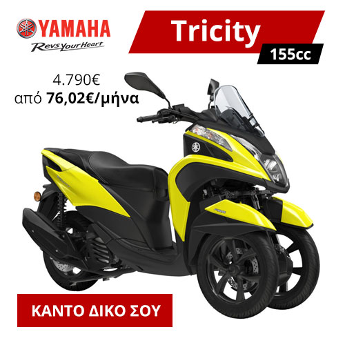 Tricity Mobile