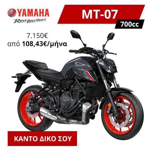 MT-07 Mobile