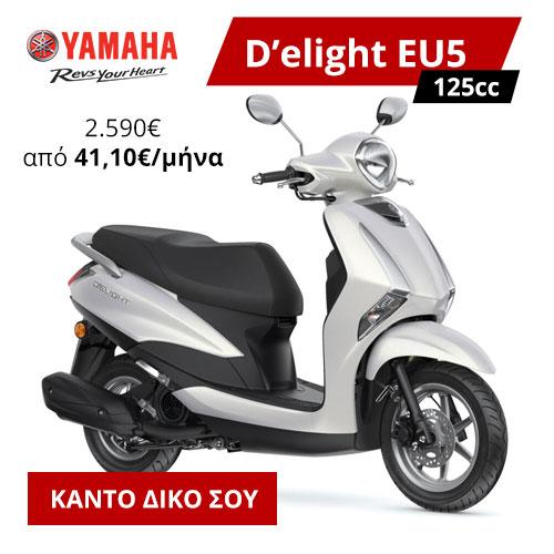 delight eu5 mobile