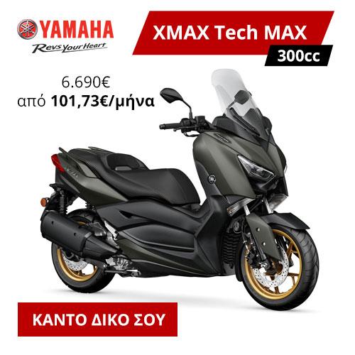 xenakismoto-techmax-mobile